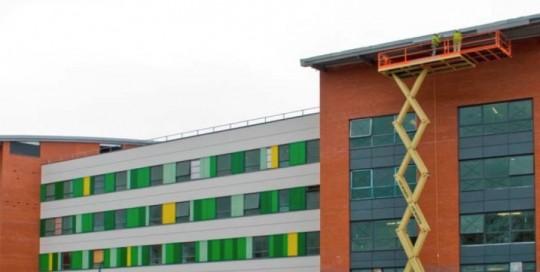 cs Wakefield Hospital